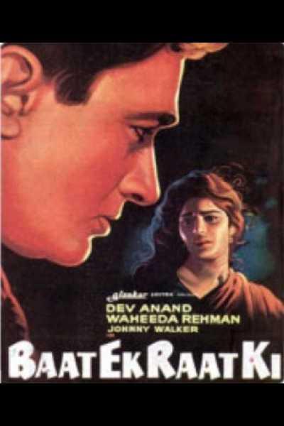 Baat Ek Raat Ki movie poster