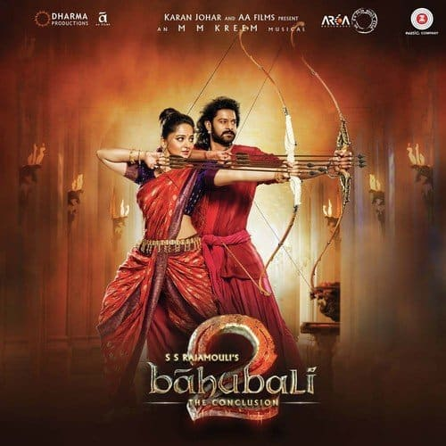 Jiyo Re Baahubali album artwork