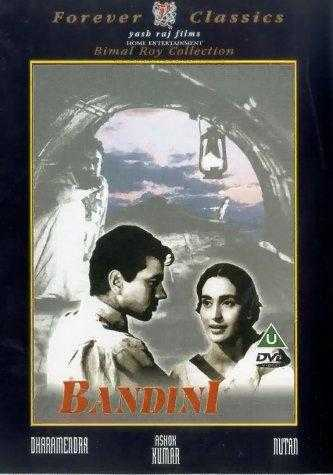 Bandini movie poster