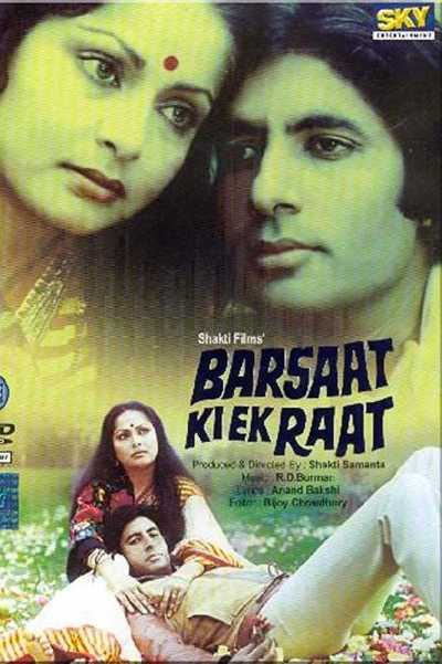 Barsaat Ki Ek Raat movie poster