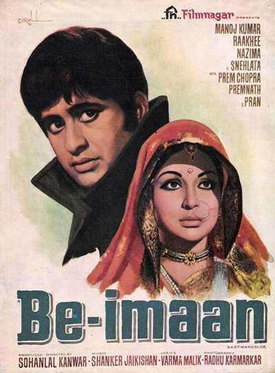 बेईमान movie poster