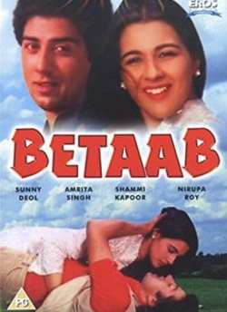 Betaab movie poster