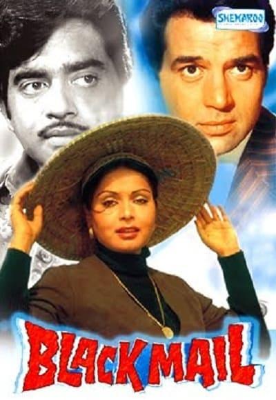 Blackmail movie poster
