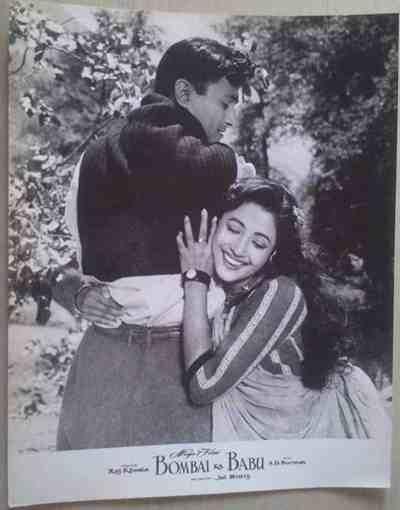 Bombai Ka Babu movie poster