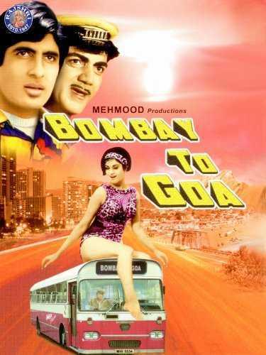 बॉम्बे टू गोवा movie poster