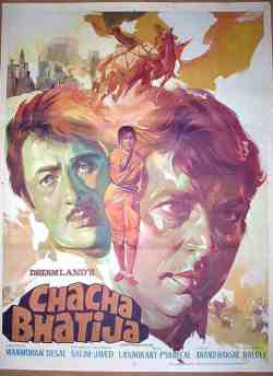 Chacha Bhatija movie poster