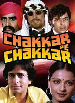 Chakkar Pe Chakkar movie poster