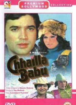 Chhaila Babu movie poster