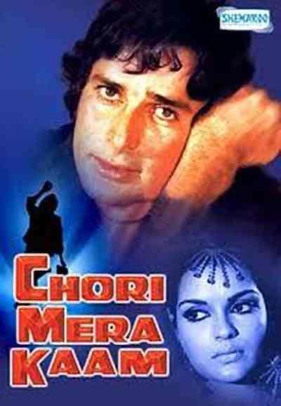 Chori Mera Kaam movie poster