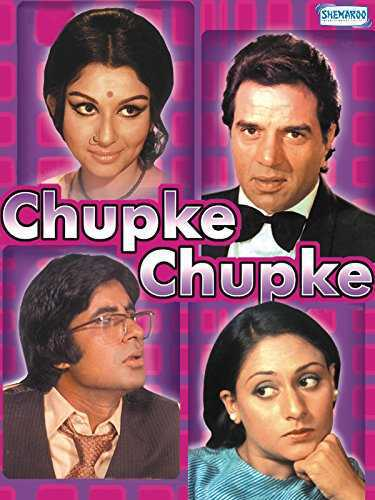 Chupke Chupke movie poster