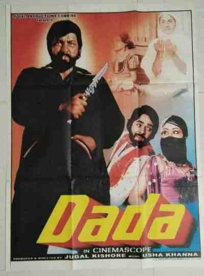 दादा movie poster