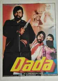 Dada movie poster