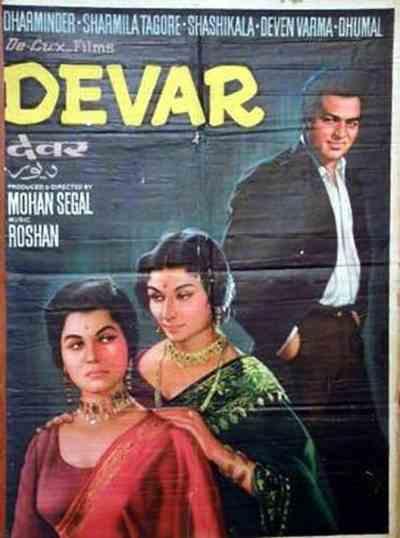 Devar movie poster