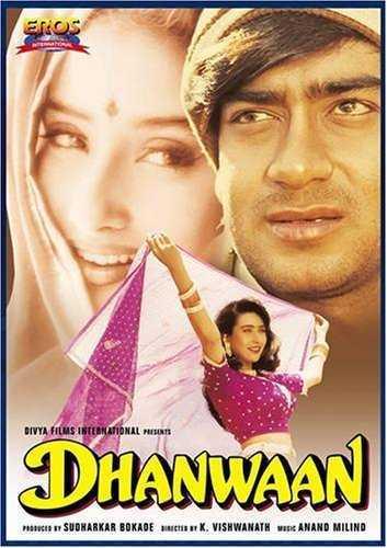 Dhanwaan movie poster