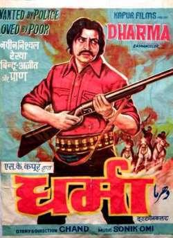 Dharma movie poster