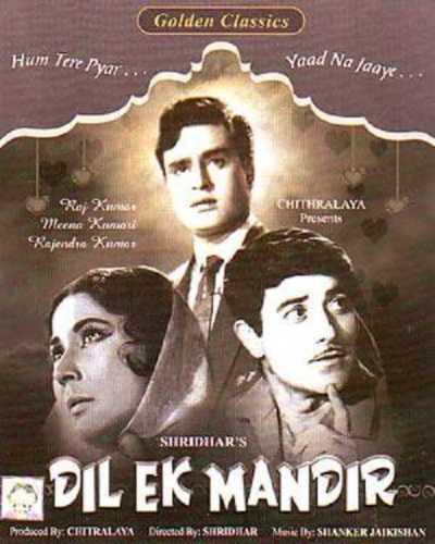 Dil Ek Mandir movie poster
