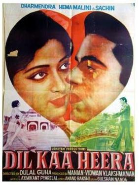 दिल का हीरा movie poster