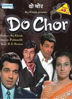 Do Chor movie poster