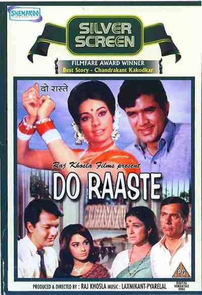 Do Raaste movie poster