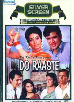 Do Raaste movie poster