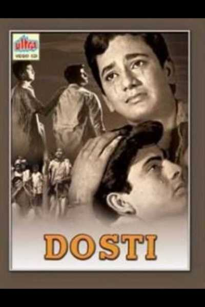 Dosti movie poster