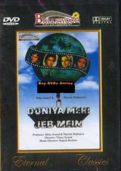 Duniya Meri Jeb Mein movie poster