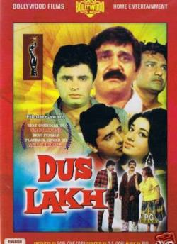 Dus Lakh movie poster