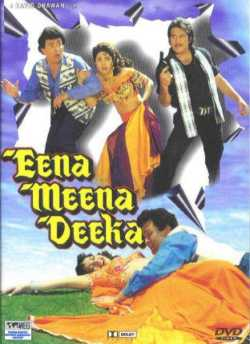 Eena Meena Deeka movie poster