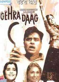 Gehra Daag movie poster