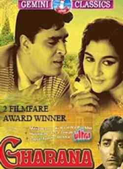 Gharana movie poster