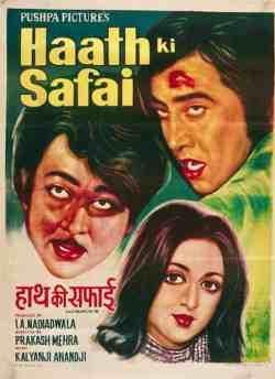 Haath Ki Safaai movie poster