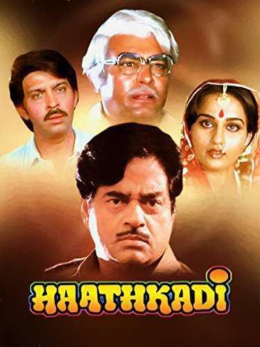Haathkadi movie poster