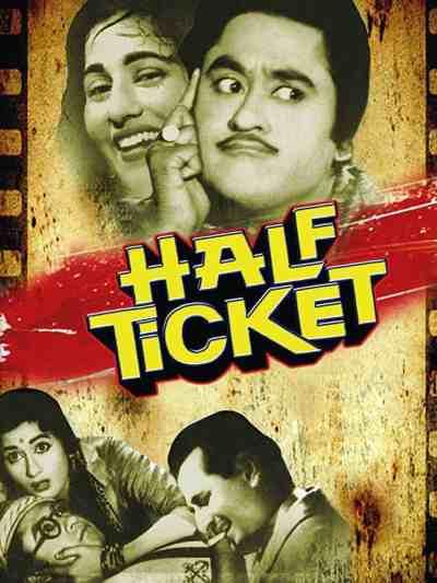 हाफ टिकट movie poster