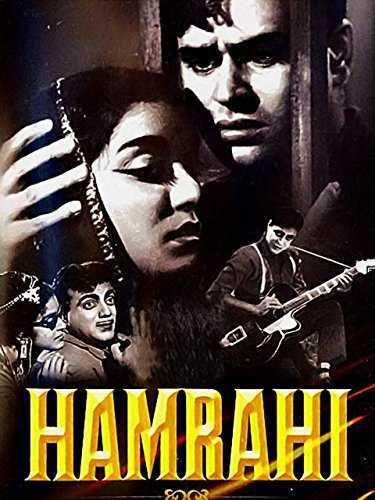 Humrahi movie poster