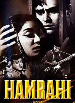 Humrahi movie poster
