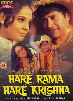 Hare Rama Hare Krishna movie poster