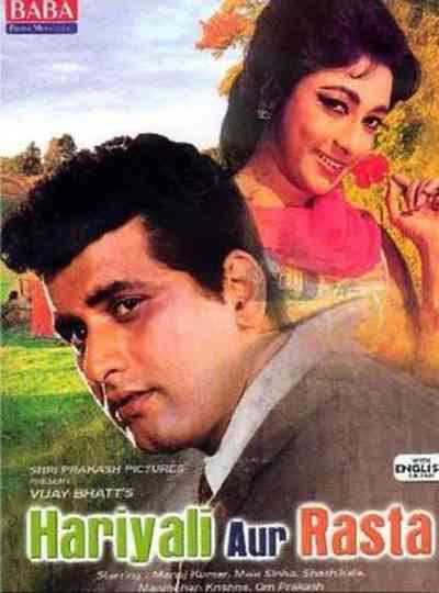 Hariyali Aur Rasta movie poster