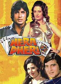 Hera Pheri (1976) movie poster