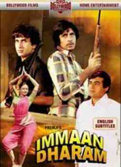 Immaan Dharam movie poster