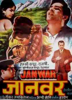 Janwar movie poster