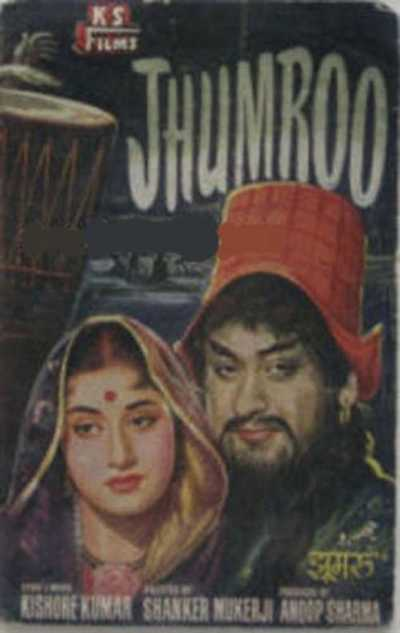 Jhumroo movie poster