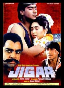 Jigar movie poster