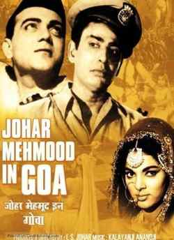 Johar Mehmood In Goa movie poster