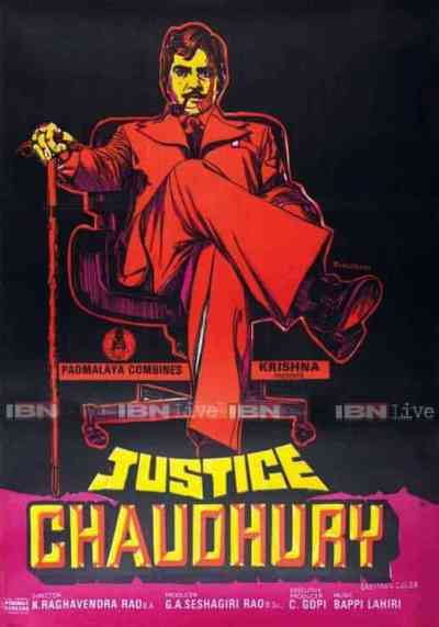 Justice Chowdhary movie poster