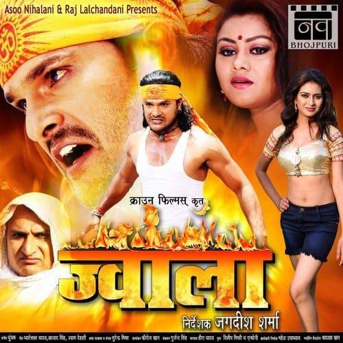 Seva Mein Srimaan album artwork