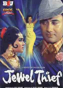 Jewel Thief movie poster