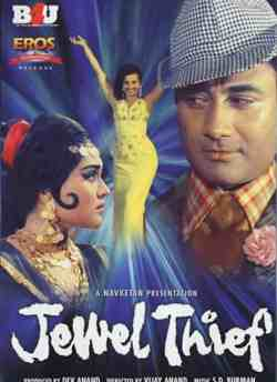 Jewel Thief movie poster