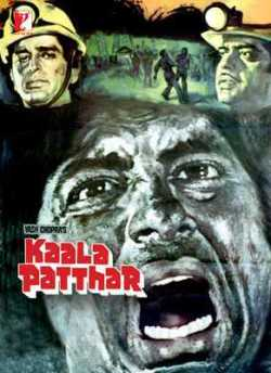 Kala Patthar movie poster