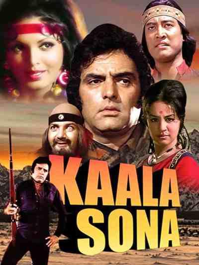 Kala Sona movie poster