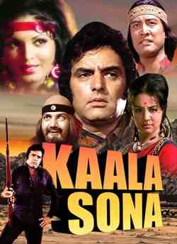 Kala Sona movie poster